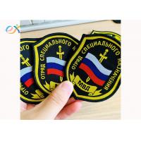 China Custom Military Uniform Patch US Army Embroidered Woven Patch With Merrow wholesale
