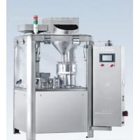Quality Fully Auto Capsule Filling Machine for sale