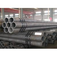 China BS 1387 ERW weld carbon Welded Steel Tube , round weld pipe for water supply wholesale