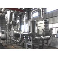 China Closed Loop Fluidized Bed Coating Equipment Explosion Proof With Solvent Recovery wholesale