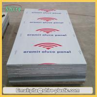 China Removable PE Stretch Film , Blue Protective Film For Stainless Steel Appliances wholesale