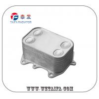 China High Performance Volkswagen Engine Oil Cooler TF-1071 03L117021C 12 Month Warranty wholesale