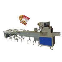 China Cake Peanut Automatic Packing Machine , Candy Packing Machine Low Noise wholesale