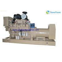 Buy cheap 50KW/63KVA Marine Diesel Generator Set 50HZ With Cummins 6TB5.9-GM83 Engine from wholesalers