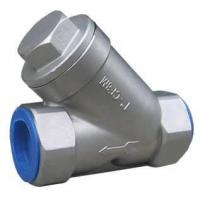 China Stainless Steel SS316 SS314 Water Meter Strainer By Thread End With Mesh wholesale