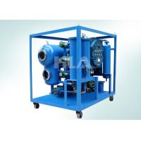 China Mobile Vacuum Transformer Oil Filtration Machine With Explosion - proof System wholesale