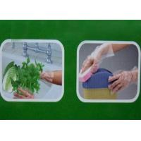 Buy cheap PE glove for cleaning from wholesalers