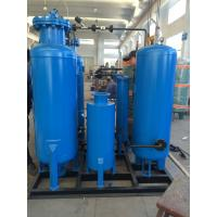 Quality Automatic Changeover Valve Industrial Oxygen Generator For Psa Oxygen Plant wholesale