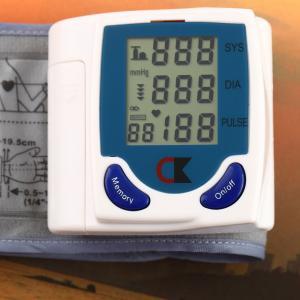 China ABP-60CK 2015 LCD Digital Wrist Blood Pressure Monitor Heart Beat Pulse Meter Measure FDA wholesale