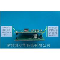 China Smart Touch Dimmer Module PWM Control School Corridor Install 8 Meters Induction wholesale