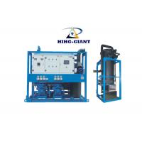 China Easy Installation 10 Ton/ Day Ice Tube Making Machine For Plant Comericial Use wholesale