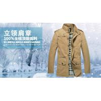 China Men winter thick coat new trend leisure male washed cultivate morality fashionable jackets wholesale