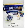 China Hu Hu Sheng Wei Natural Male Enhancement Pills Safe Effective For Adult wholesale