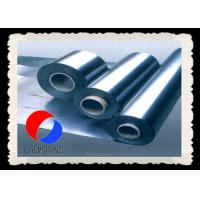 Buy cheap Customized Heat Conducting Flexible Graphite Foil for Rigid Graphite Felt Board from wholesalers