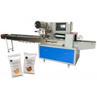 China Precise Wrap Packing Machine Pillow Package High Sensitivity Long Life Span wholesale