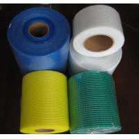 China Fiberglass Drywall Joint Tape/ Fiberglass self adhesive Tape wholesale