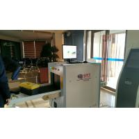 China AT5030 Airport High Penetration 5030c Metal Detection Luggage X-ray Machine wholesale