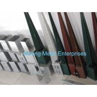 Buy cheap Pole Support/Pole Plate from wholesalers