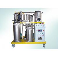 China Phosphate Ester Vacuum Dehydration Unit Ship Oil Filtration 3000 L/hour wholesale