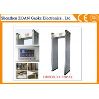 Buy cheap 10 Level Alarm Volume Door Frame Multi Zone Metal Detector with 33/36 Zones from wholesalers