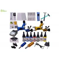 Quality 2 Pcs Dragonfly Tattoo Equipment Apprentice Starter Tattoo Kits With DVD Training for sale