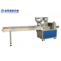 China Dual Inverters Controller Low Noise 2.6KW Food Packaging Machine wholesale
