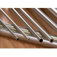 China 316L 304L 321 Stainless Steel Hollow Rod , Small Diameter 180mm Hollow Steel Bar wholesale