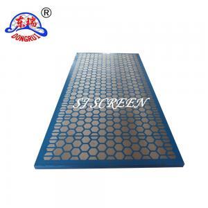 China Steel Frame FSI Shaker Screen / Shale Shaker Screen For Mud Separation wholesale
