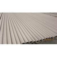 Quality Stainless Steel Seamless Pipe, ASTM A312 TP316Ti , B16.10 & B16.19, 20FT , 6M ,PE / BWE for sale