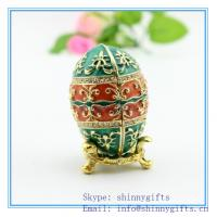 Quality Egg Shape jewelry gift boxes Faberge egg/wedding gift Easter egg for sale