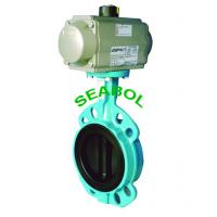 China Electric Butterfly Valve wholesale