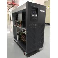 China Low Frequency Outdoor UPS Battery Backup Boiler Room / Chemical Industry UPS System 40kva wholesale