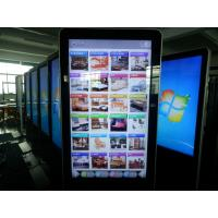"China touch screen,touch screen kiosk,digital signage all in one pc 22"" 32"" 42"" 47"" 55"" 65"" wholesale"