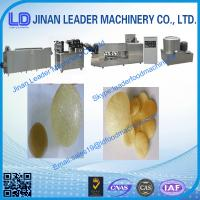 China 3d compoundsnack food processing line-arrow machinery wholesale