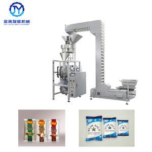 China 2.5kw 60bags/Min SUS304 Salt Packing Machine With Teflon wholesale