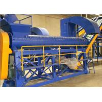 Quality pet bottles cleaning&recycling line for sale
