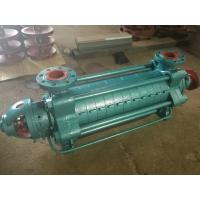 China Mining Horizontal High Pressure Centrifugal Pump With Compact Structure on sale