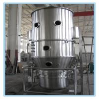 Electrical Fluid Bed Granulator / Spray Drying Fluid Bed For Powder Coating
