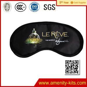 China satin eyemask wholesale