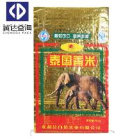 China Breathable Pp Super Sacks Bags Waterproof Shock Resistance For Rice / Feed wholesale