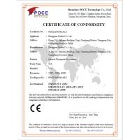 JAYA MEDICAL GROUP CO.,LTD Certifications