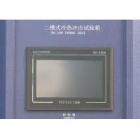 Buy cheap Touch screen climatic thermal shock test chamber Programmable from wholesalers