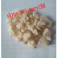 Quality Methylone, Methylone, Molly, 186028-79-5, 99% for sale