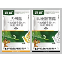 Buy cheap Trinexapac-ethyl25%ME,Plant growth regulator ,Used for the prevention of lodging from wholesalers