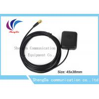Buy cheap 1575.42MHz Auto GPS Antenna IP65 Active Remote Aerial With SMA Connector from wholesalers