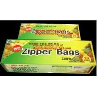 China Zipper Plastic Slider Zip Lock Storage bag, food grade PP PE ziplock bag / clear plastic food bag / zip lock bag for foo wholesale