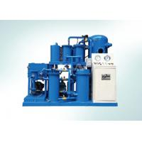 China High Precision Vacuum Lube Oil Purification Machine With Press Filter wholesale