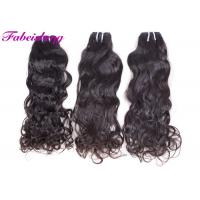 Buy cheap Soft Virgin Brazilian Hair Weave , Natural Black 1b Brazilian Human Hair in Dubai from wholesalers