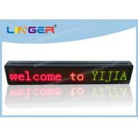 China Tri - Color Digital Message Boards Indoor , Led Sign Remote Control P12mm wholesale