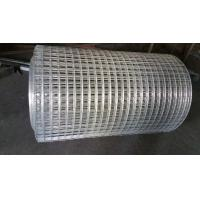 Quality 2x2 Welded Wire Mesh Galvanized for Construction wholesale